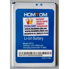 Батарея Homtom HT17, (ERGO Sky A551 4G) (Original)