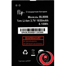 Fly BL8006 (Fly DS133)