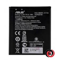 Asus B11P1602 Zenfone Go (ZB500KL)/ ZenFone Live (ZB501) AAA