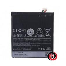HTC B0PF6100 (Desire 820 / 820 EYE, D820u, 820us, 820ts, 820Q, D820t, D826t, 826d, 826w)