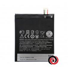 HTC B0PKX100 / 35H00237-01M Desire 626 (D626, D626d, D626t, D626w)