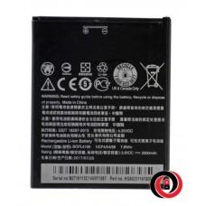 HTC B0PL4100 (Desire 326, D326, 326G, Desire 526, D526, 526G)