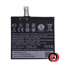 HTC B2PQ9100 (One A9)