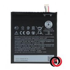 HTC B2PUK100 (Desire 825, D825d, D825t, D825w)