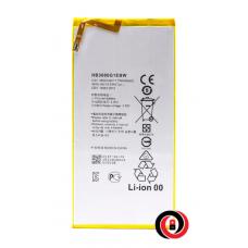 Huawei HB3080G1EBW (MediaPad T1)