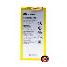 Huawei HB3665D2EBC (P8 Max)