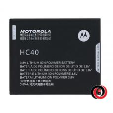 Motorola HC40 (XT1754 XT1755 XT1758 M2998)