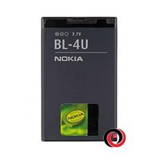 Nokia BL-4U (3120 classic, 5530, 8800 Arte, C5-06, C5-03, Asha 300)