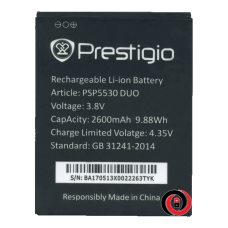 Prestigio PSP5530 DUO / PSP3533 DUO (AAA)