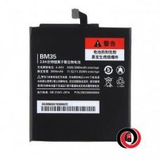 Xiaomi BM35 (AAA), Mi4c