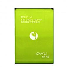 Jiayu S3