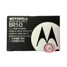 Motorola BR50 (Razr V3, V3c, V3i, V3IM, V3m, V3T, V3xx, V3Z, V235)