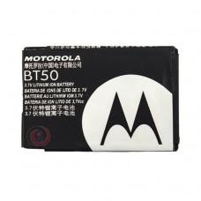 Motorola BT50 (C115, C123, EM28, K3, V177, W205, ZN300)