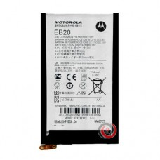Motorola EB20 XT910/ XT912 1750mAh