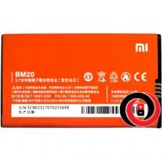 Xiaomi BM20, Mi2, Mi2S, M2 (CZY)