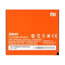 Xiaomi BM40 (BM41, BM44) Mi2A
