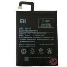 Xiaomi BN42, Redmi 4
