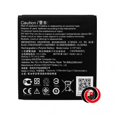 Asus C11P1403 / C11P1404 (ZenFone 4 A400CXG / A400CG / A450CG) (1750mAh)