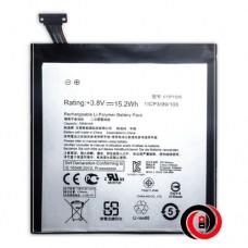 Asus C11P1505 (ZenPad 8.0 Z380KL/Z380C)