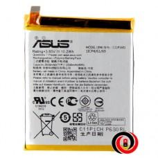 Asus C11P1601 (ZenFone 3, ZE520KL)