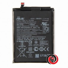 Asus C11P1706 (ZenFone Max Pro M1 ZB601KL, ZB602KL) 5000mAh