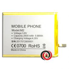 Аккумулятор Elephone M2