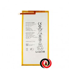 Huawei HB3080G1EBW (MediaPad T1) 4800mA
