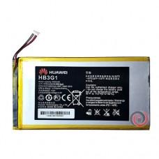 Huawei HB3G1 (Huawei MediaPad 7 S7-301U)