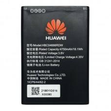 Huawei HBC04666RDW (E55735-852)