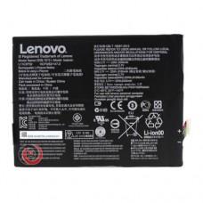 Lenovo L12D2P31 / L12D2P32 / L11C2P32 (IdeaPad S600H, S6000, S6000-F, S6000-H, A7600, A7600-H, A7600-F, A10-80, A10-80HC) AAA