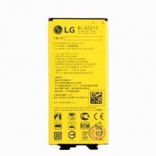 LG  BL-42D1F G5 H820, H830, H850, H860, LS992, VS987 (2800mAh) AAA