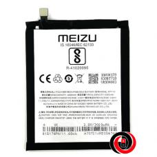 Meizu BT710 (M5c)