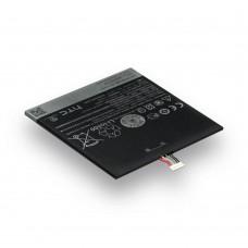 Аккумулятор для HTC Desire 816 / BOP9C100