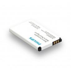 Аккумулятор для Philips X325 / A20ZDX/3ZP