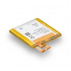 Аккумулятор для Sony Xperia T / LT30 / LT30i / LIS1499ERPC