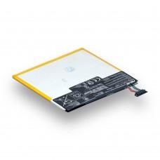 Аккумулятор для Asus MemoPad 7 / ME176 / C11P1326