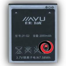 Jiayu G2 (AAA)