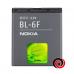 Nokia BL-6F ( 6788, N78, N79, N95 )