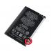 Nokia BP-4L / BL-4L (E52, E63, E72, E90, N97) / Assistant AS-201