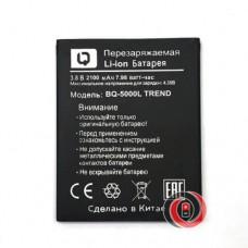 BQS BQ-5000L TREND
