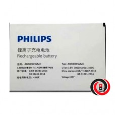 Philips AB3000IWMC / AB3000DWMC (i908, s326) 3000mAh