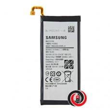 Samsung EB-BC500ABE (C5000 Galaxy C5) 2600 mAh