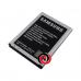Samsung EB454357VU (1200mAh) / BG130ABE (1300mAh) B350E, S5360, B5510, B5512, S5300, S5302, S5363, S5380, G130H, G130E