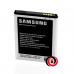 Samsung EB-L1F2HVU i9250