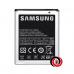 Samsung EB484659VU, EB484659VA для S8600, i8150, i8350, S5690, SPH-D600