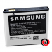 Samsung EB575152VU i9000, i897, i9001, B7350, i9003, i9010, i500, i917, T959, SPH-D700