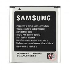 Samsung EB585157LU i8552/ i8530/ i8558/ i869/ i8550/ G355