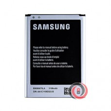 Samsung EB595675LU / EB595675LA (N7100 Galaxy Note 2) AAA