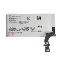 Sony AGPB009-A001/A003 LT22i Xperia P/ ST22i/ LT27i