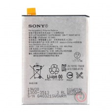 Sony LIP1624ERPC F8131 Xperia X Perfomance/ F8132